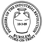 Postmark showing Wedgwood vase.