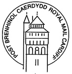 Permanent postmark showing Cardiff Castle Clock Tower.